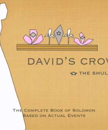 Finding David's Crown – part 4