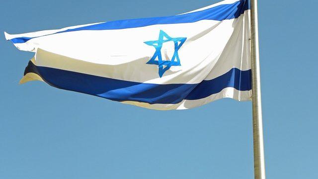 Israel Is Fully Established