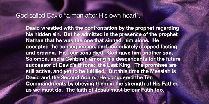 Faith of Jesus