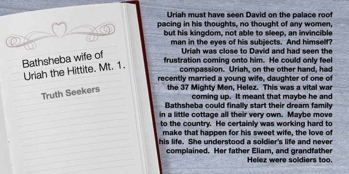 Uriah's Turn part 6